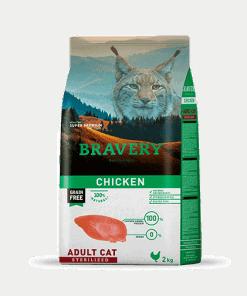 +храна+за+кастрирани+котки